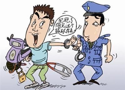 男子因妻子管得严无零花钱 竟在路边偷电动车