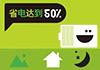 亚洲必赢手机登录 53