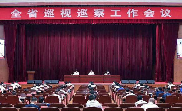 8月18日,全省巡视巡察工作会议在长春召开。宋锴/摄