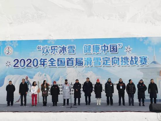 2020年全国首届滑雪挑战赛开赛