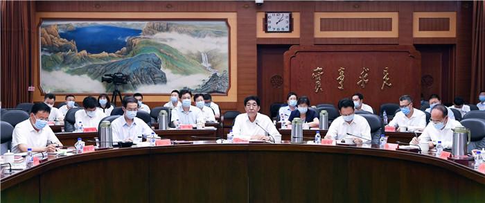 吉林省委理论学习中心组召开2020