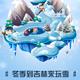 #冬季到吉林来玩雪#