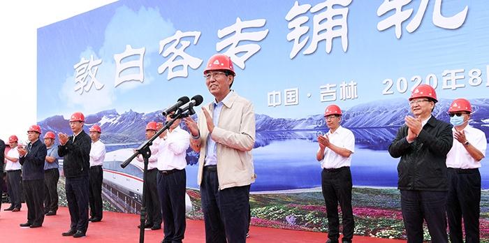 8月20日,敦白客专铺轨启动仪式在新建长白山站举行,吉林省委书记巴音朝鲁出席并宣布敦白客专铺轨正式开始。宋锴/摄
