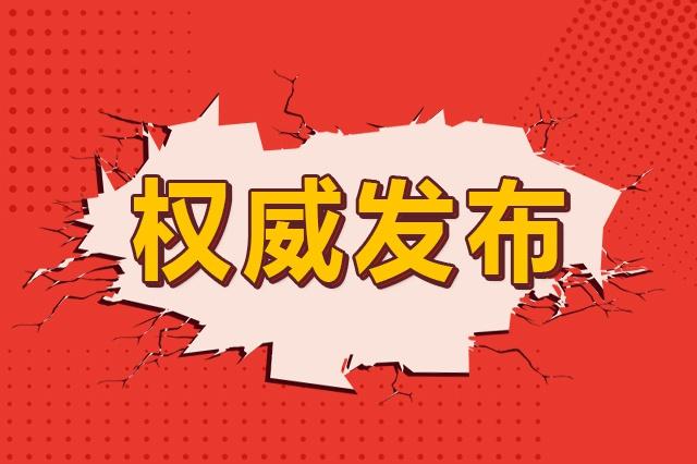 """热""""雪""""江城的时代意蕴 冰雪产业发展的吉林市实践"""