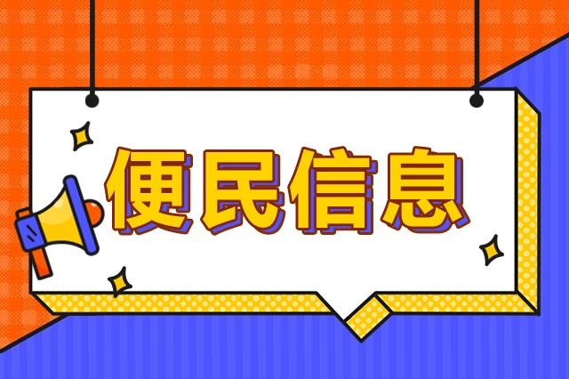 2020年3月份吉林省普通高中学业考试时间确定