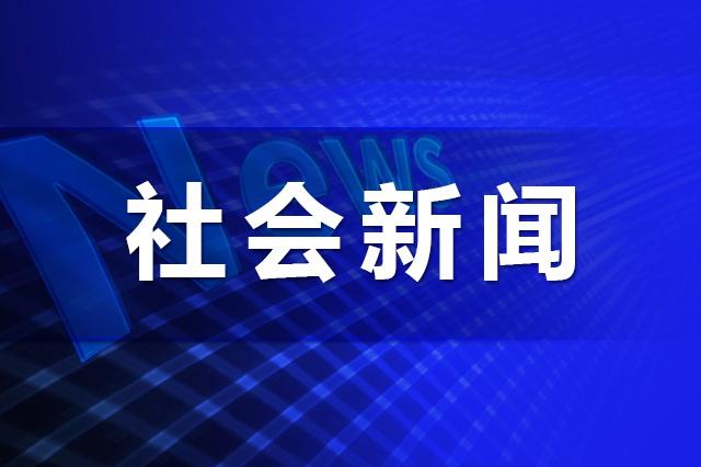 吉林省再宣判4起涉疫犯罪案件