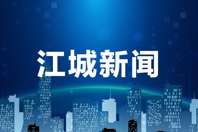 """吉林市召开全市村(社区)""""两委""""换届工作会议"""