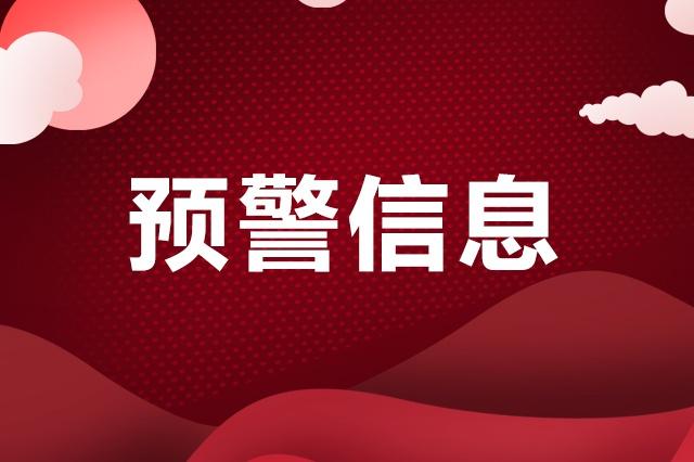吉林省气象台4月3日12时10分发布沙尘蓝色预警