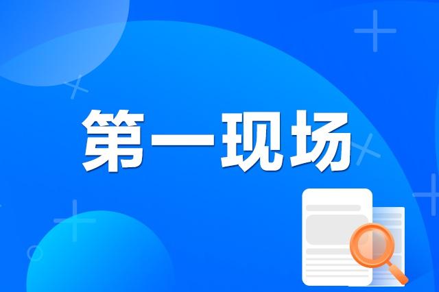 """""""金星合月""""""""火星冲日""""10月14日上演 长春市民可观赏"""