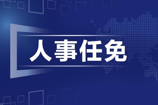 杨健任吉林省公安厅刑事侦查局局长