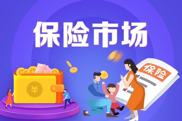 新华保险吉林分公司开展防范非法集资宣传月活动