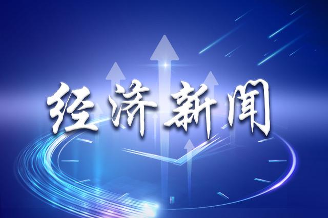 吉林省交易团亮相服贸会