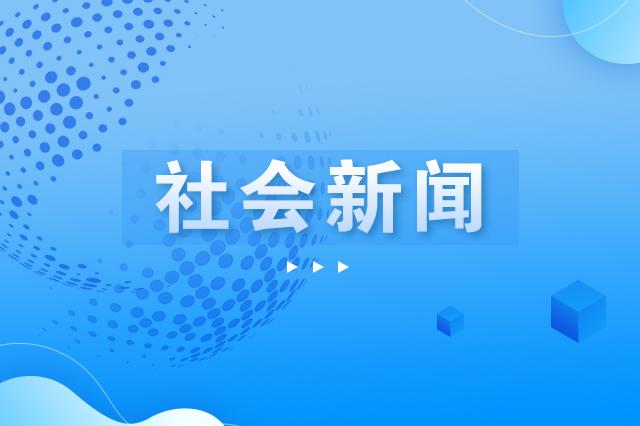 职务犯罪案件在逃人员刘野钊被缉捕归案
