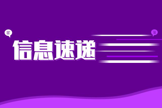 """首届中国新电商大会发布《新电商研究报告》 首次定义""""新电商""""概念"""