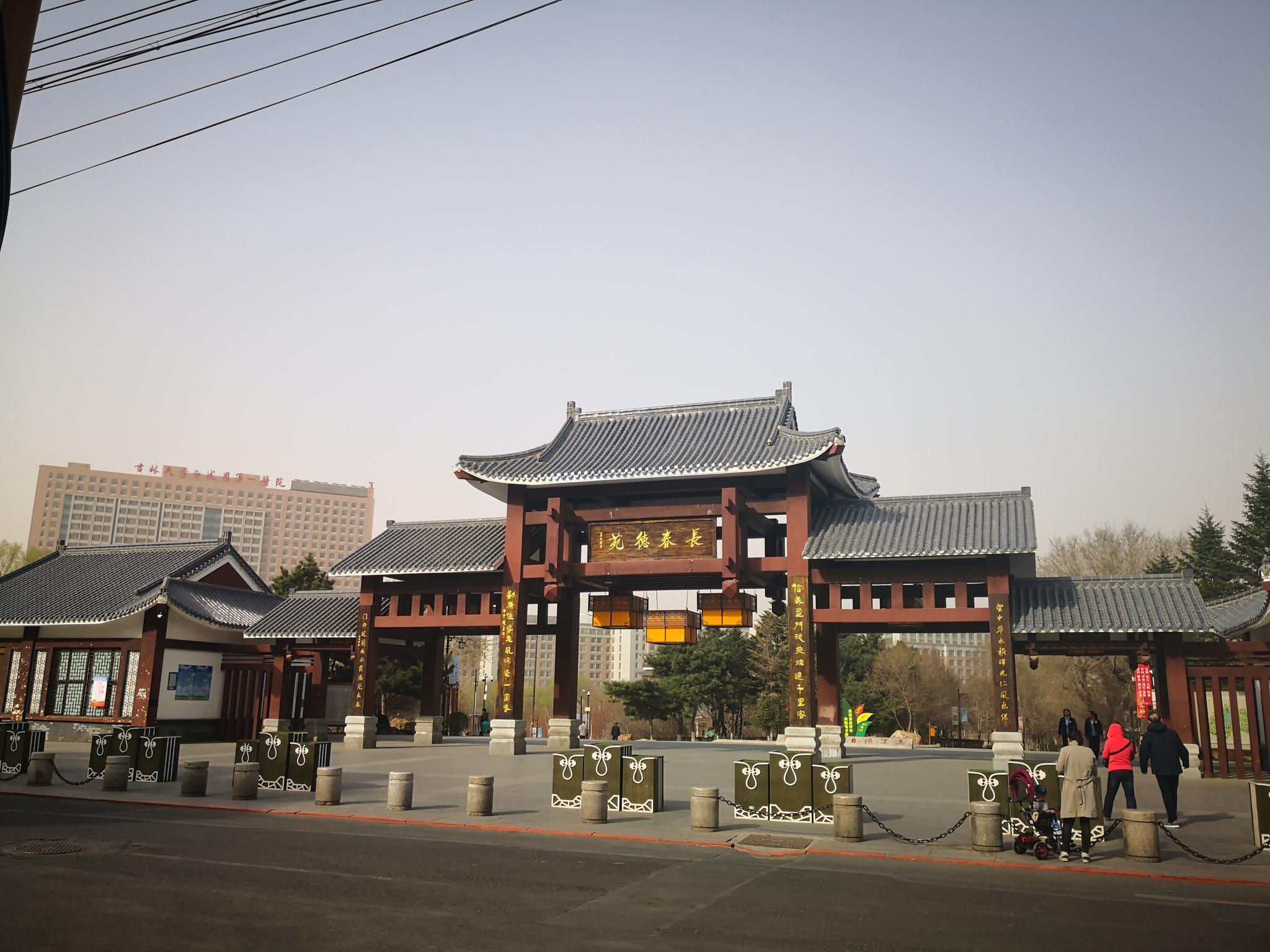 游长春德苑 享一场文化之旅