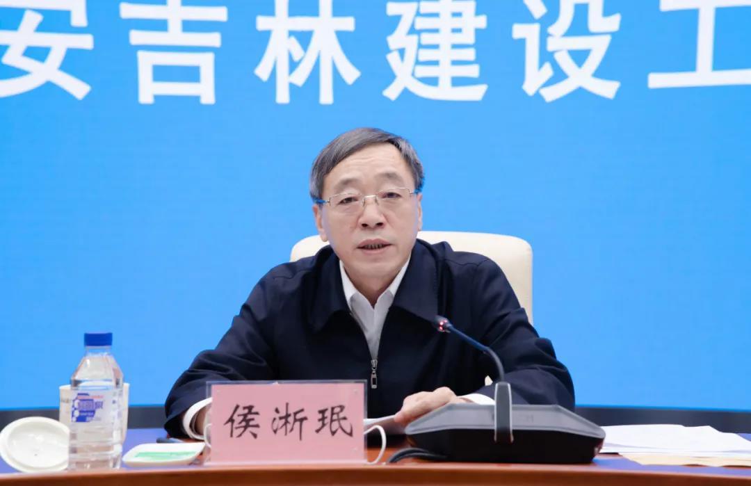 吉林省委召开政法工作暨平安吉林建设工作会议