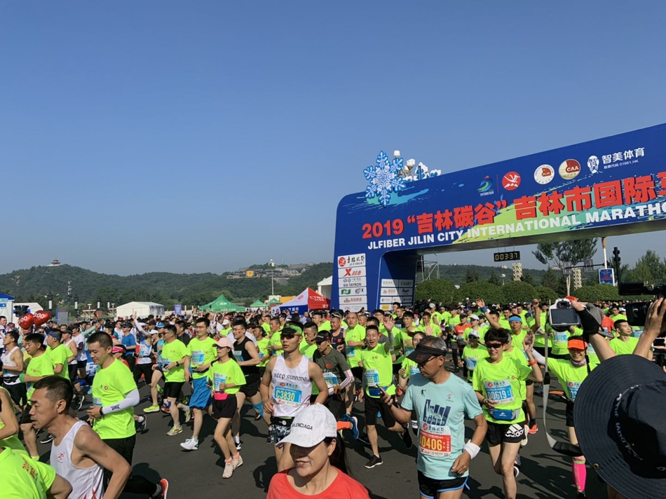 2019吉林市国际马拉松精彩瞬间