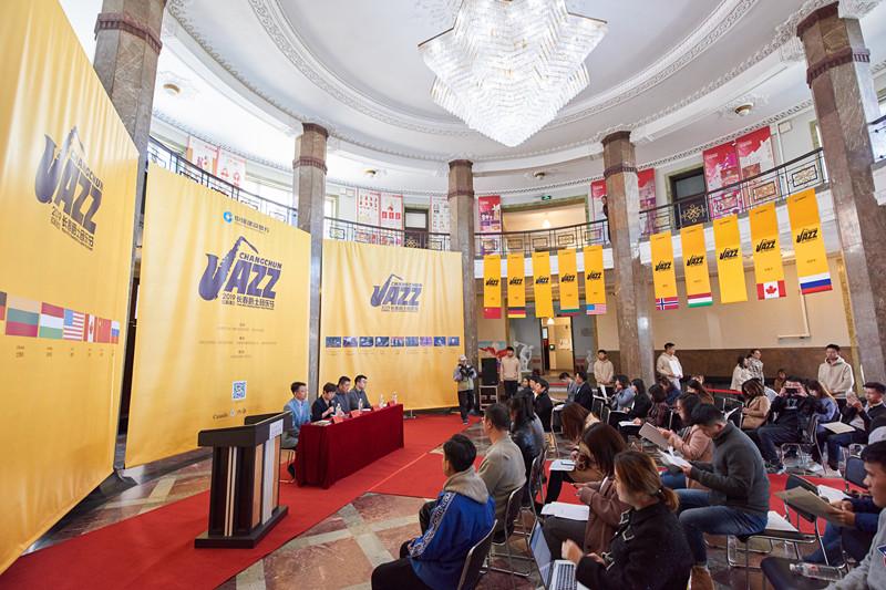 长春爵士音乐节将于10月27日开幕