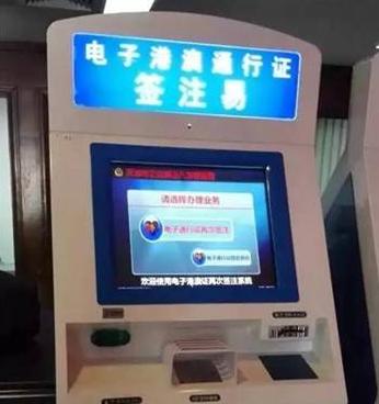 钱柜娱乐手机客户端省公安厅出入境管理局发布公告