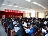 延吉市召开全域旅游工作会议