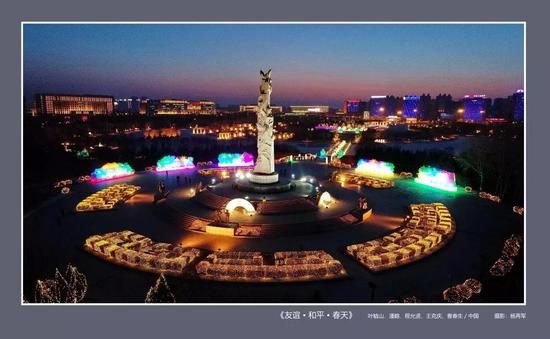 长春世界雕塑园雕塑摄影展