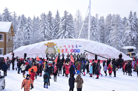 和龙市福洞镇举办首届民间集市文化旅游节