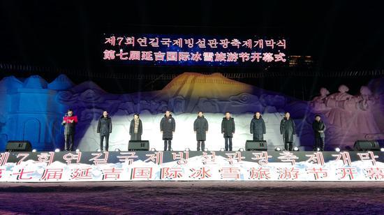 赏灯玩雪嗨翻天!第七届延吉国际冰雪旅游节开幕