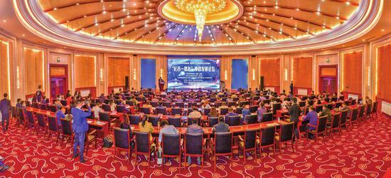 """""""长吉一体化""""协同发展论坛现场。吉林市委宣传部提供"""