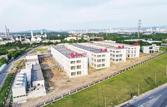 """吉林化学工业园区引领""""绿色发展""""。"""