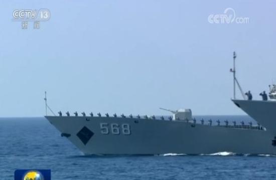 """""""衡阳""""号导弹护卫舰"""