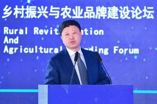 """吉林省粮食和物资储备局二级巡视员张长城在论坛上进行""""吉林大米""""品牌建设案例发布"""
