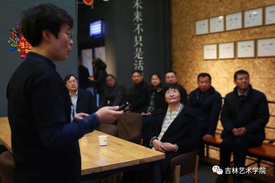吉林省委常委、宣传部部长王晓萍莅临i未来参观指导