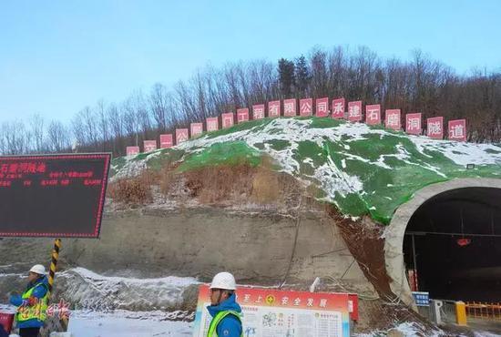 项目部正月初八就开始复工,石磨洞隧道正在紧张建设中。