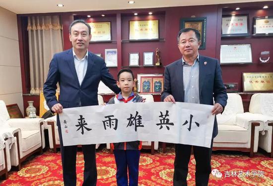 北京景山学校三年(1)班学生姜山向吉艺赠送书法作品