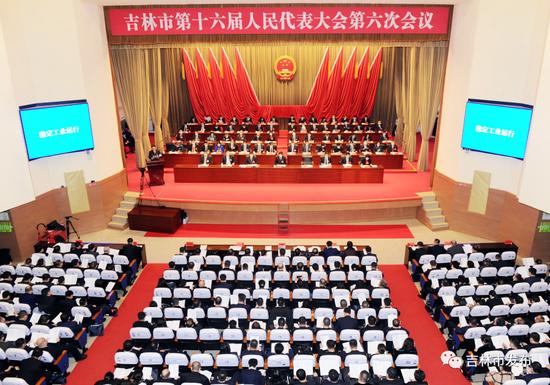 吉林市第十六届人民代表大会第六次会议开幕式现场。