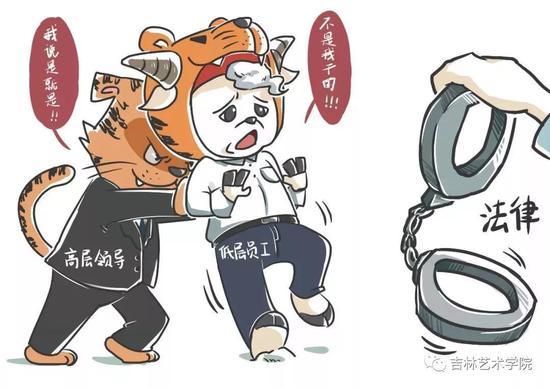 《替罪羊》吴美颖 动漫学院