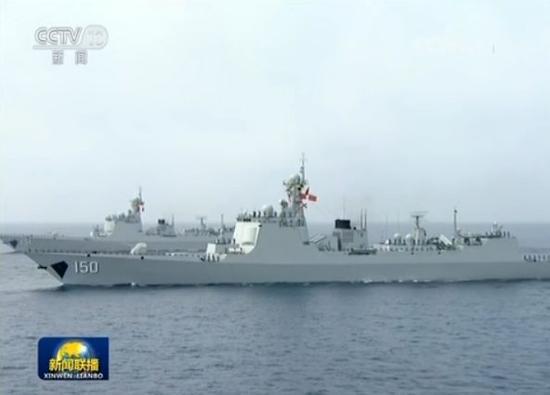 """""""长春""""号导弹驱逐舰"""