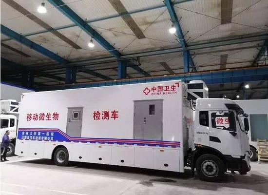 辽源这项研发全国领先 首台移动微生物检测车交付使用