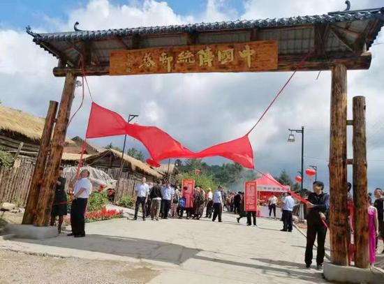 """敦化举行""""中国传统村落""""揭牌仪式"""