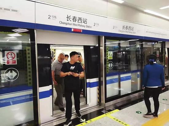 长春地铁二号线经过长春西站