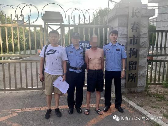 """""""性侵色痞""""姜某奇"""