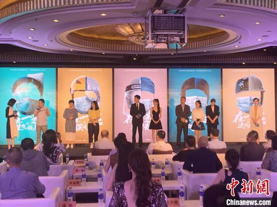抗疫题材电视剧《在一起》6日在上海举办发布会。 徐银 摄