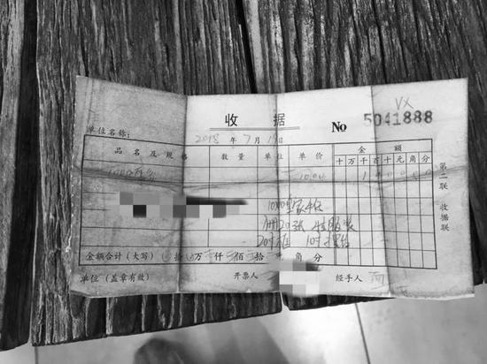 6688影楼给李先生开具的收据 李先生供图