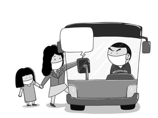 漫画 王聪