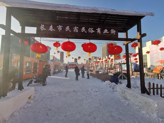 东北民俗情景商业街
