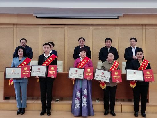 吉林省10个组织与个人入选全国先进典型!