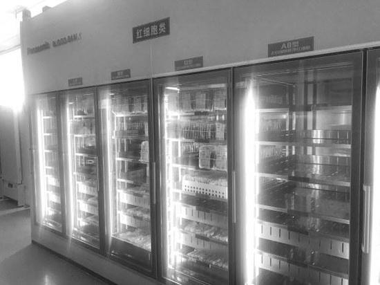 存放红细胞的储存柜