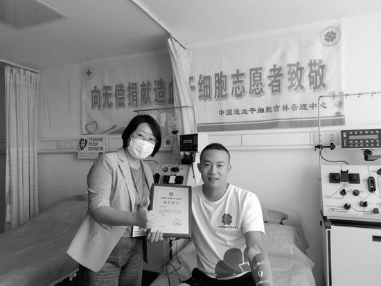 吉林省第112例造血干细胞捐献者成功捐献