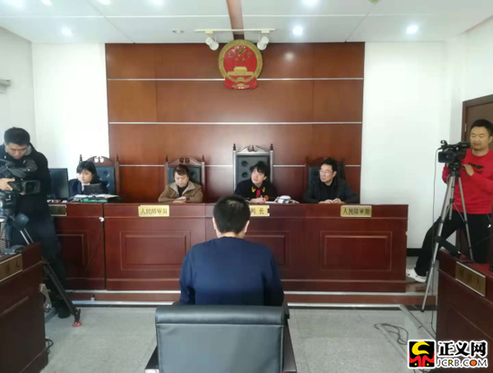 庭审现场。崔晓丽 摄