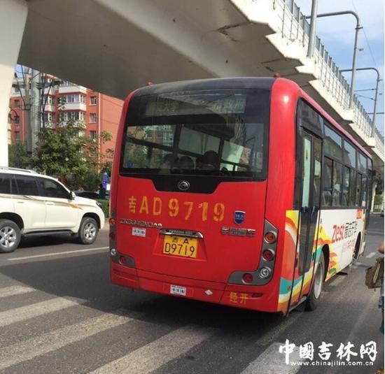 130路公交车